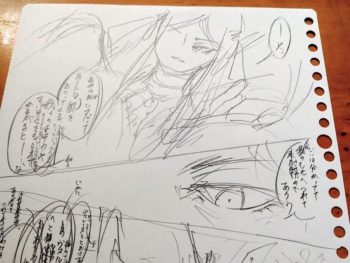 f:id:yuki67hayashi:20200503233455j:plain