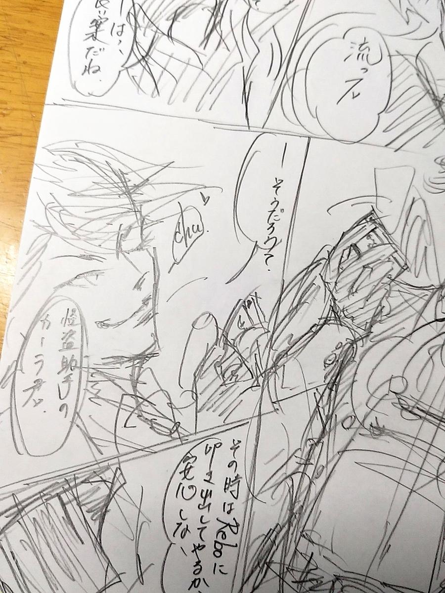 f:id:yuki67hayashi:20200514230716j:plain