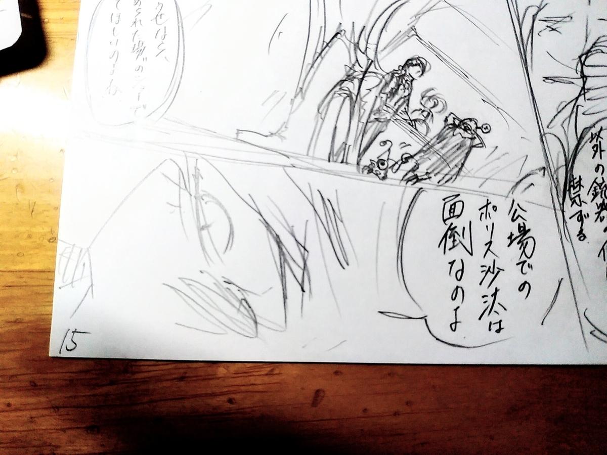 f:id:yuki67hayashi:20200518120633j:plain