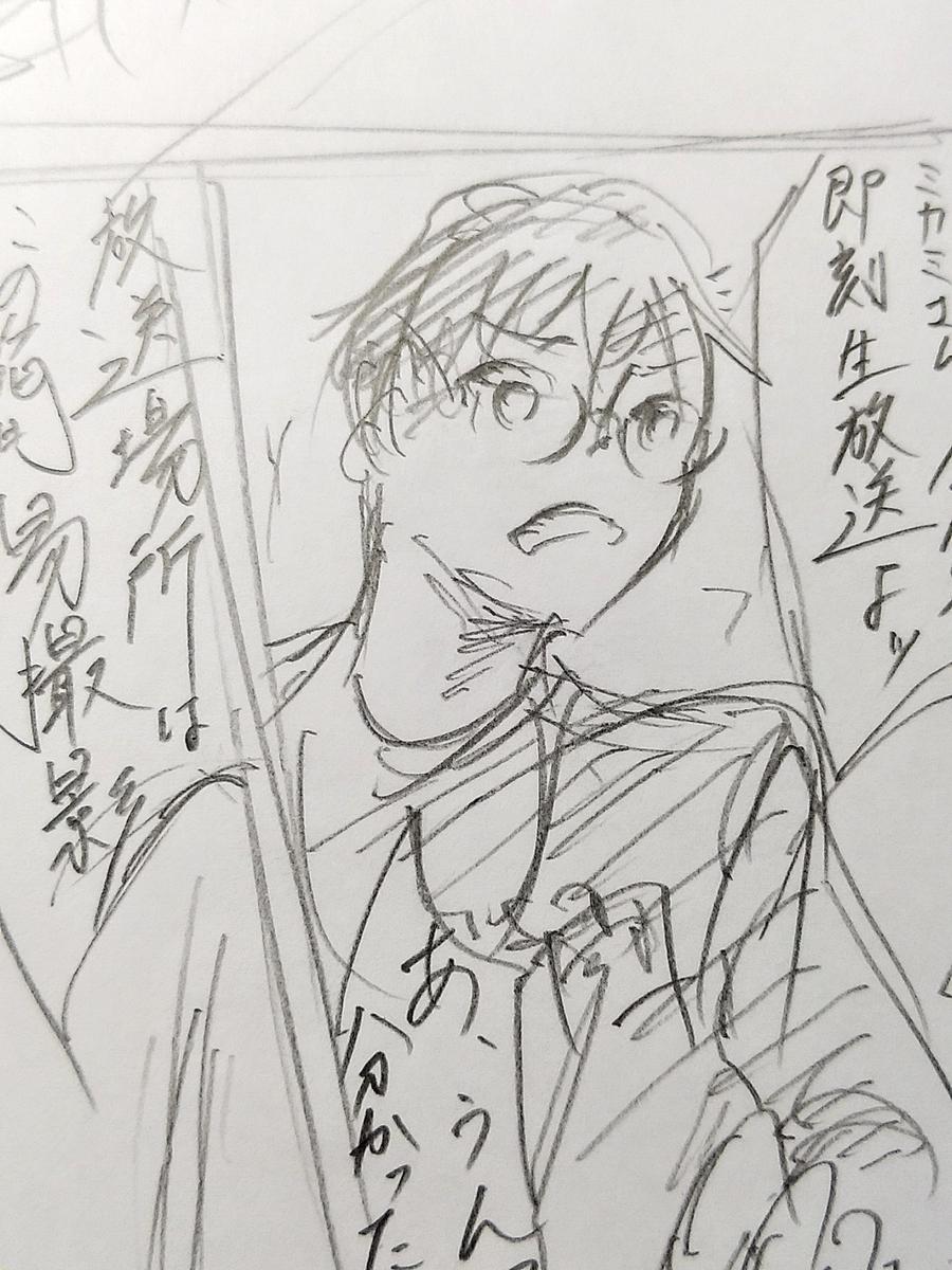 f:id:yuki67hayashi:20200522145031j:plain