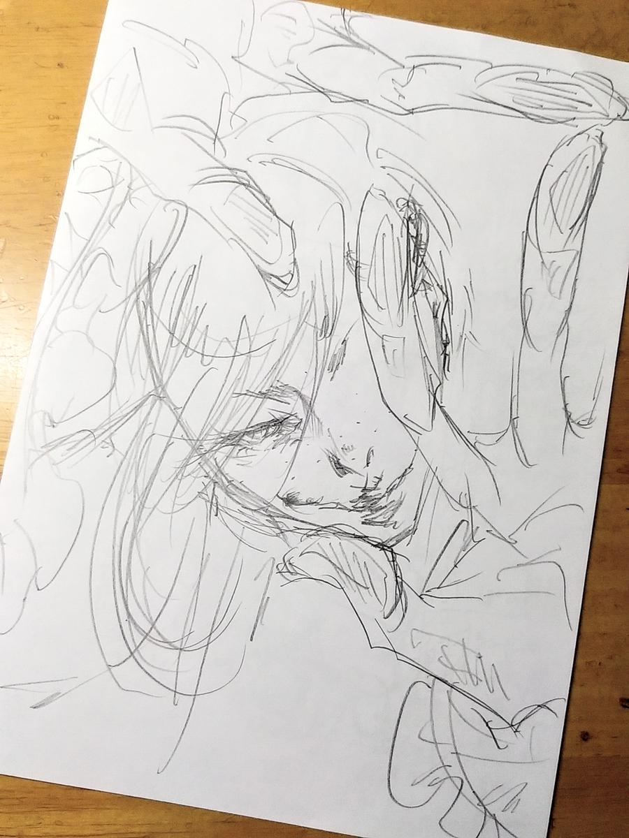 f:id:yuki67hayashi:20200525224519j:plain