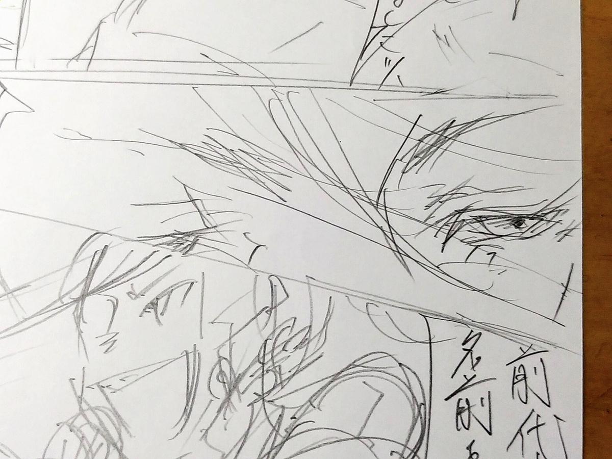 f:id:yuki67hayashi:20200528234425j:plain