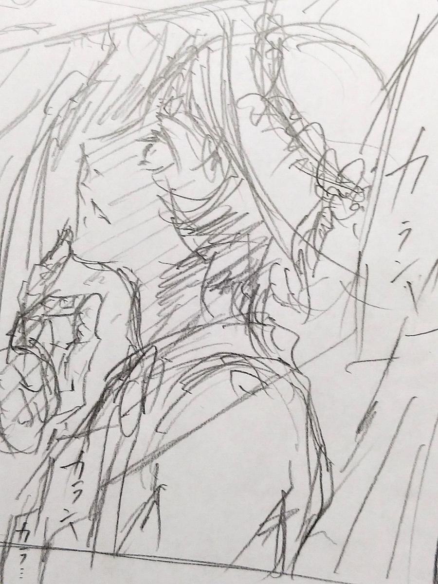 f:id:yuki67hayashi:20200604173733j:plain