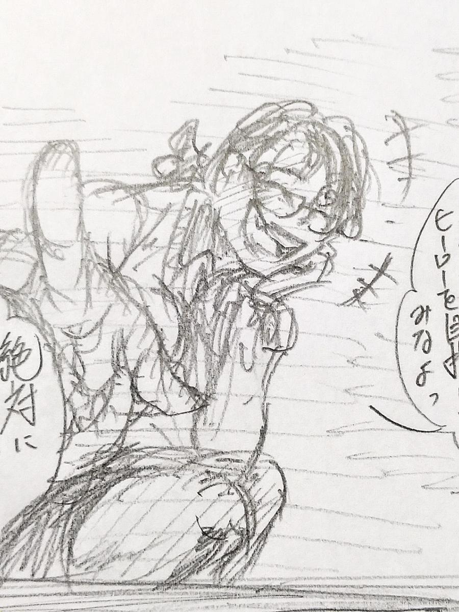 f:id:yuki67hayashi:20200606120711j:plain
