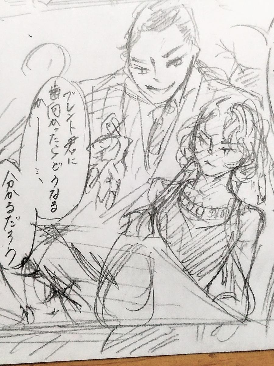 f:id:yuki67hayashi:20200618120736j:plain