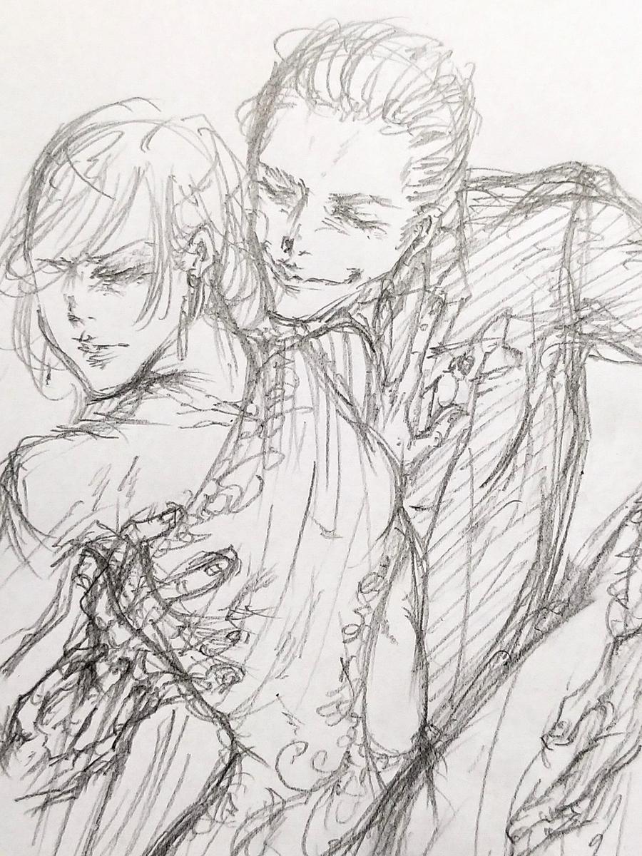 f:id:yuki67hayashi:20200619122438j:plain