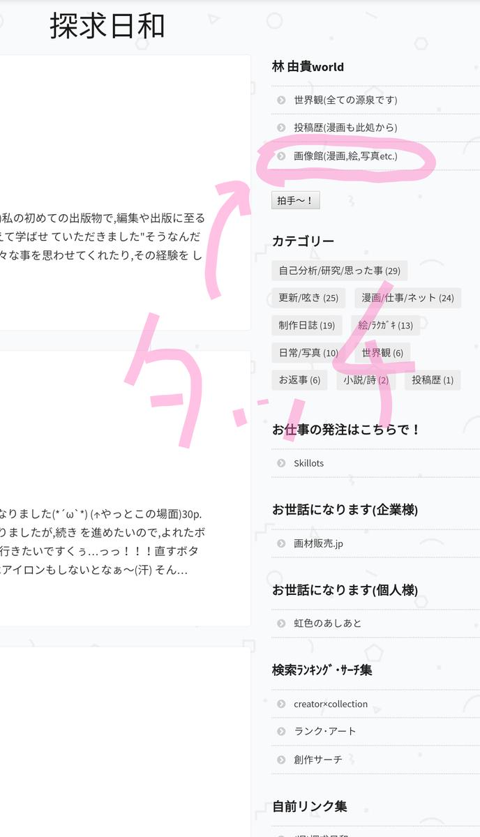 f:id:yuki67hayashi:20200629121503p:plain