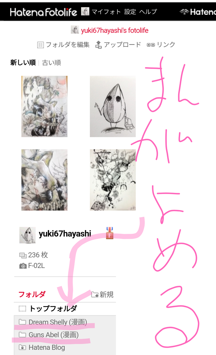 f:id:yuki67hayashi:20200629121518p:plain