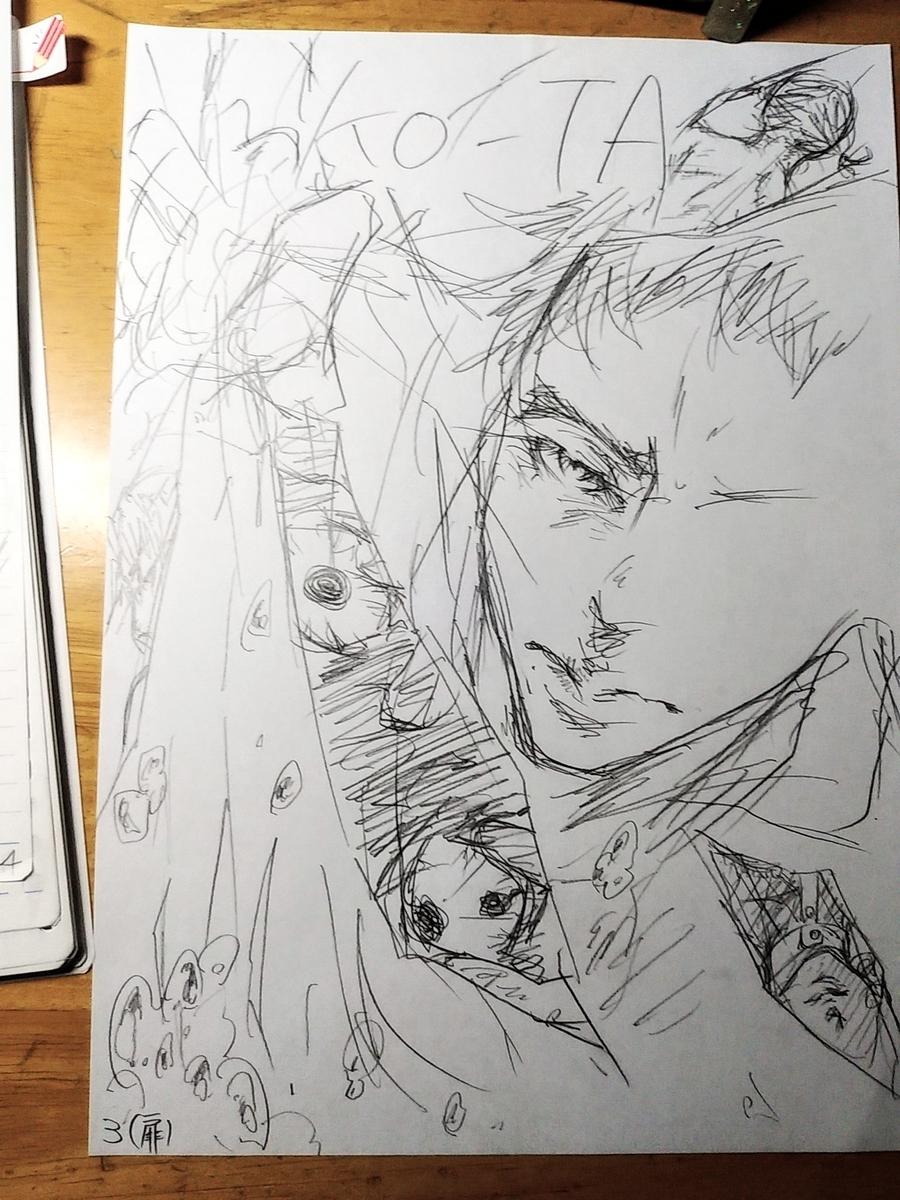 f:id:yuki67hayashi:20200702234259j:plain