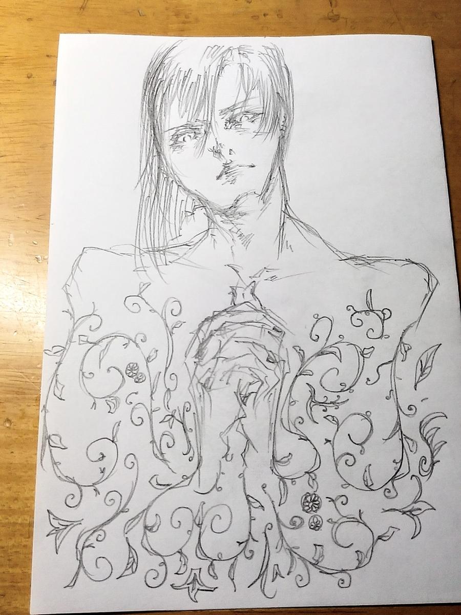 f:id:yuki67hayashi:20200706231228j:plain