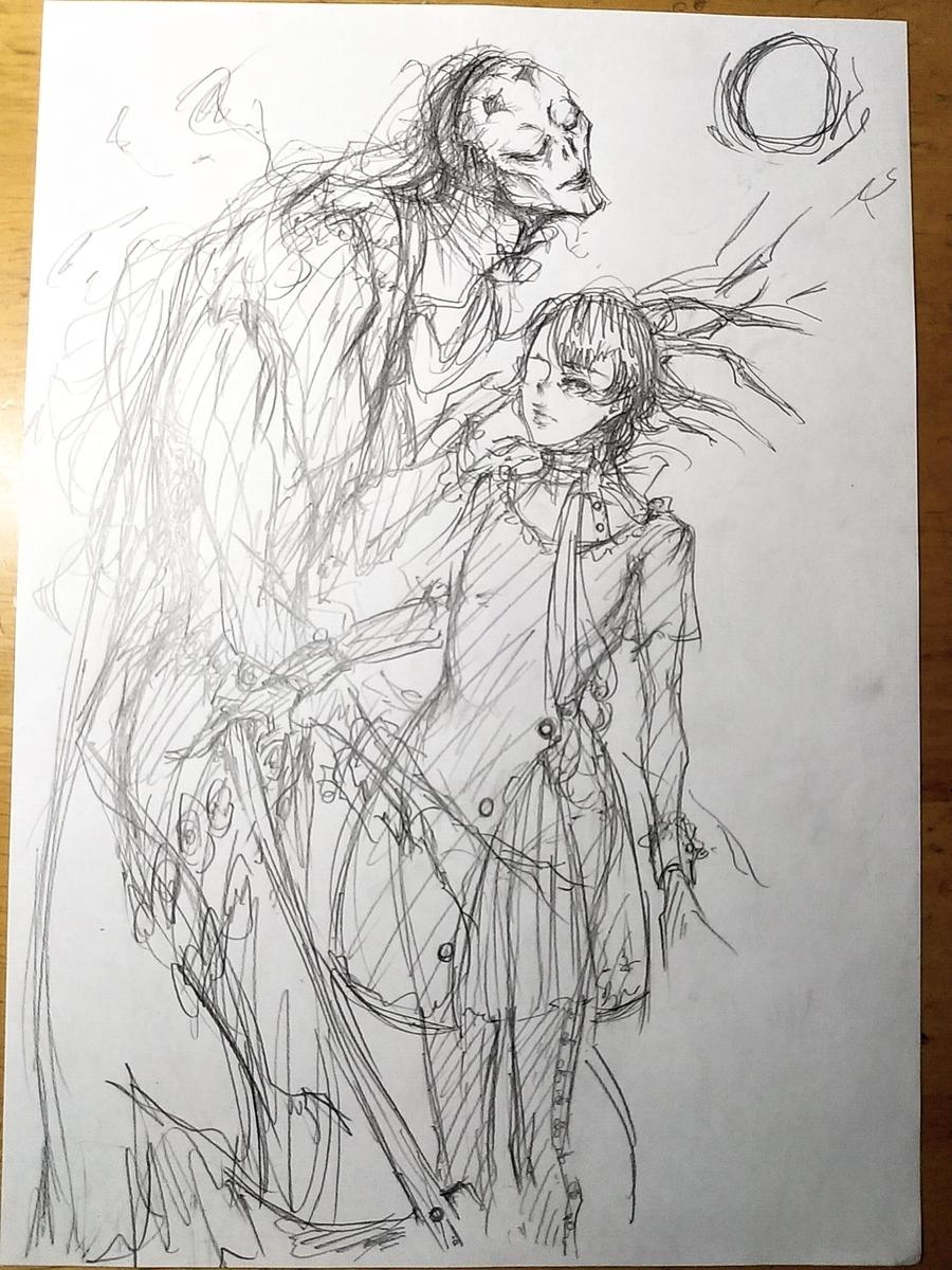 f:id:yuki67hayashi:20200725132817j:plain