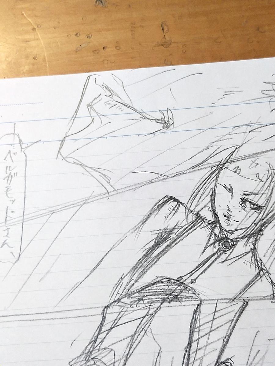 f:id:yuki67hayashi:20200817003603j:plain
