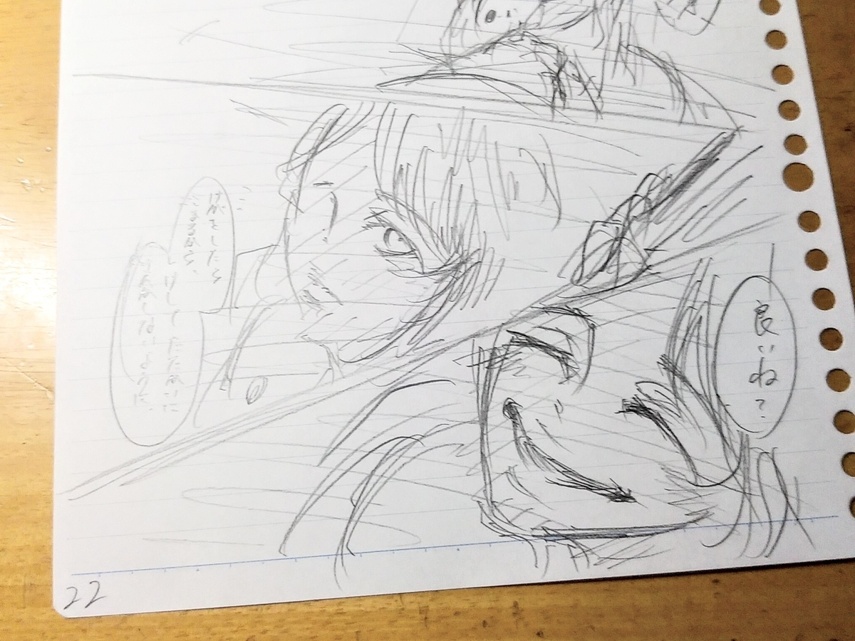 f:id:yuki67hayashi:20200825175542j:plain
