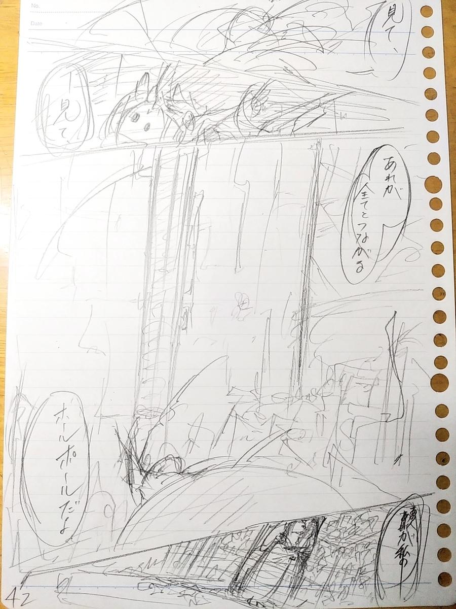 f:id:yuki67hayashi:20200827233521j:plain