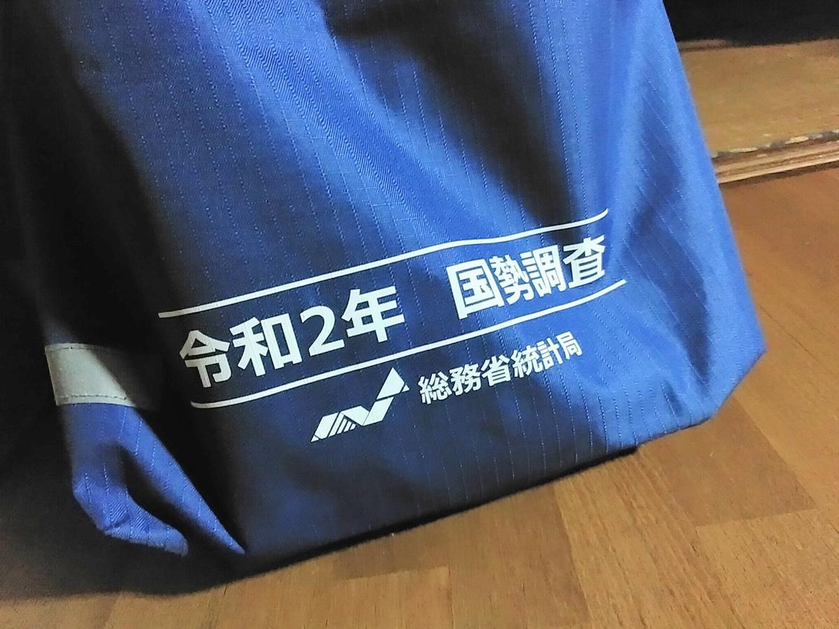 f:id:yuki67hayashi:20200830222620j:plain