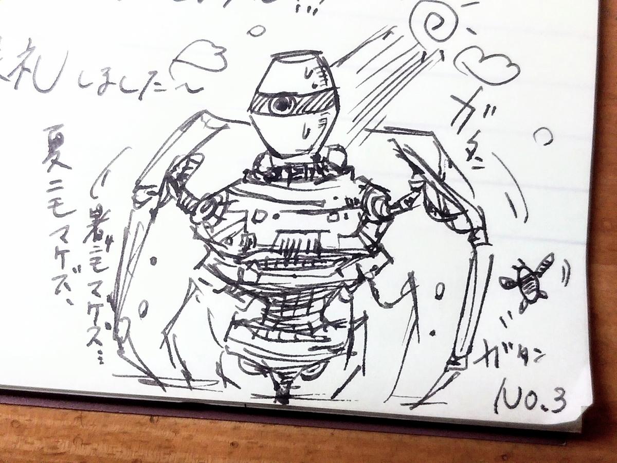 f:id:yuki67hayashi:20200831235045j:plain