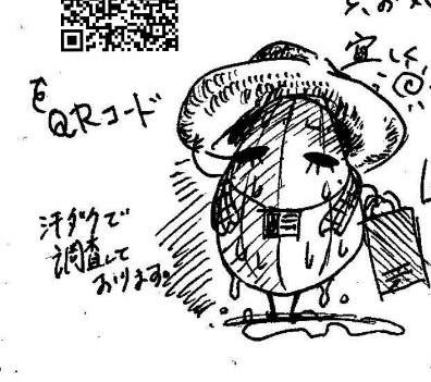 f:id:yuki67hayashi:20200911110244j:plain
