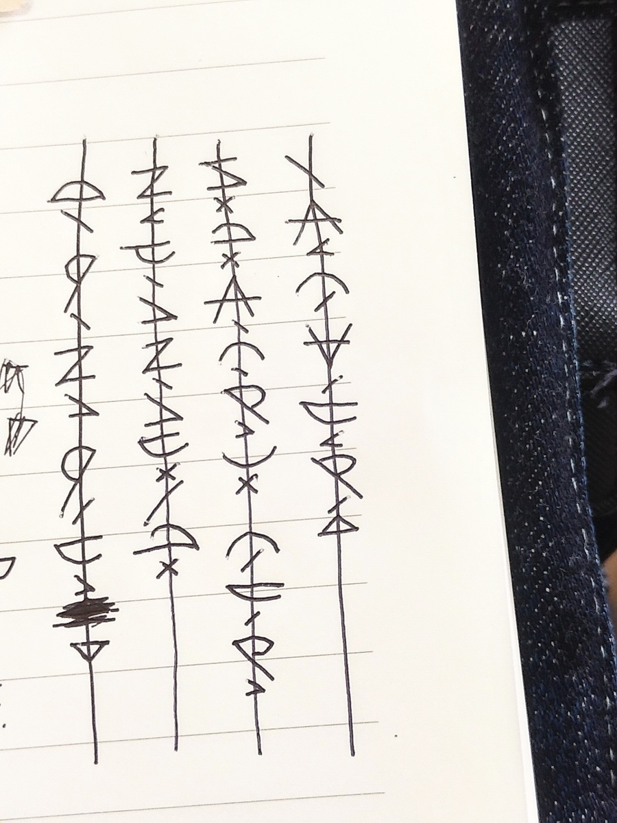 f:id:yuki67hayashi:20200918123337j:plain