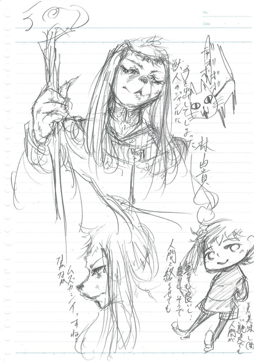 f:id:yuki67hayashi:20200928001119j:plain