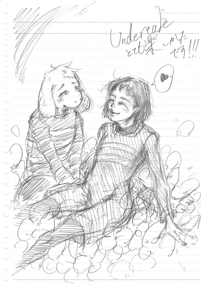 f:id:yuki67hayashi:20200929222009j:plain