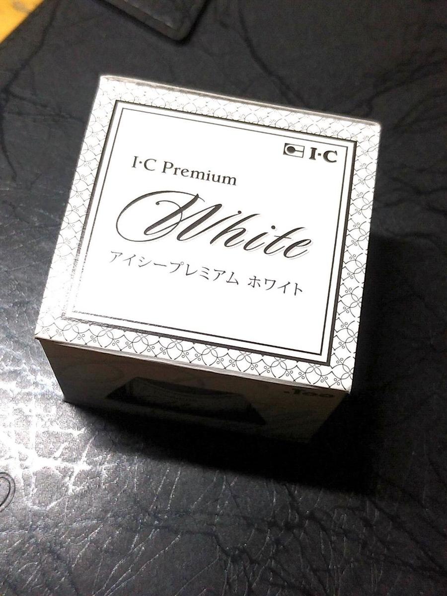 f:id:yuki67hayashi:20200929225550j:plain