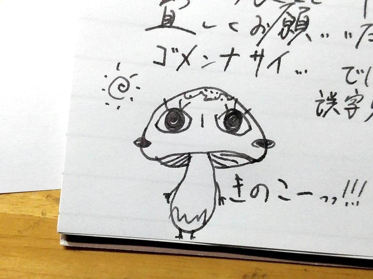 f:id:yuki67hayashi:20201029013328j:plain
