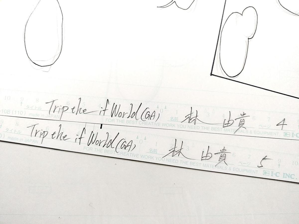 f:id:yuki67hayashi:20201109151117j:plain