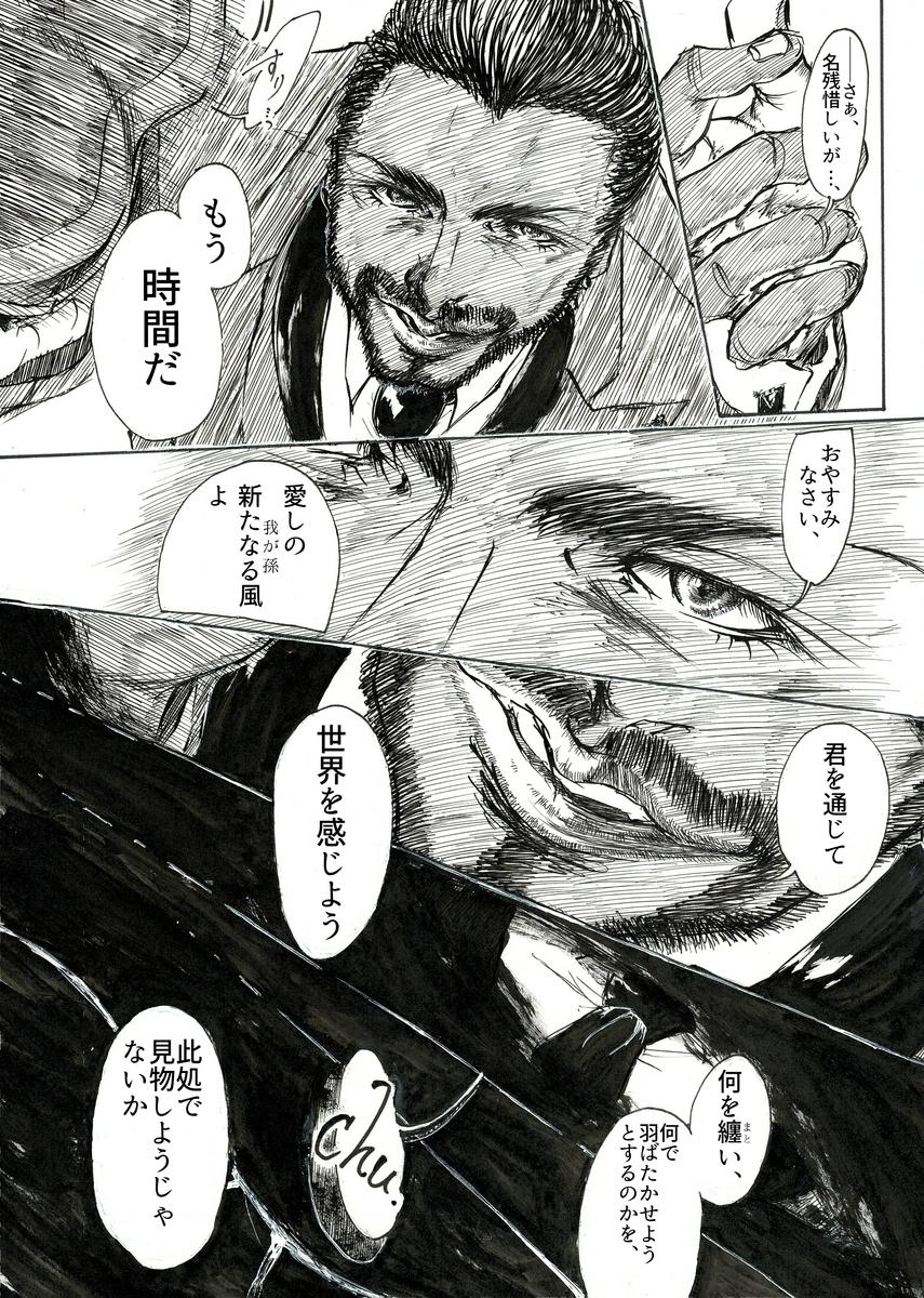 f:id:yuki67hayashi:20201111003852j:plain