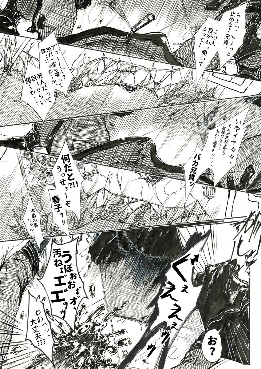f:id:yuki67hayashi:20201111004011j:plain