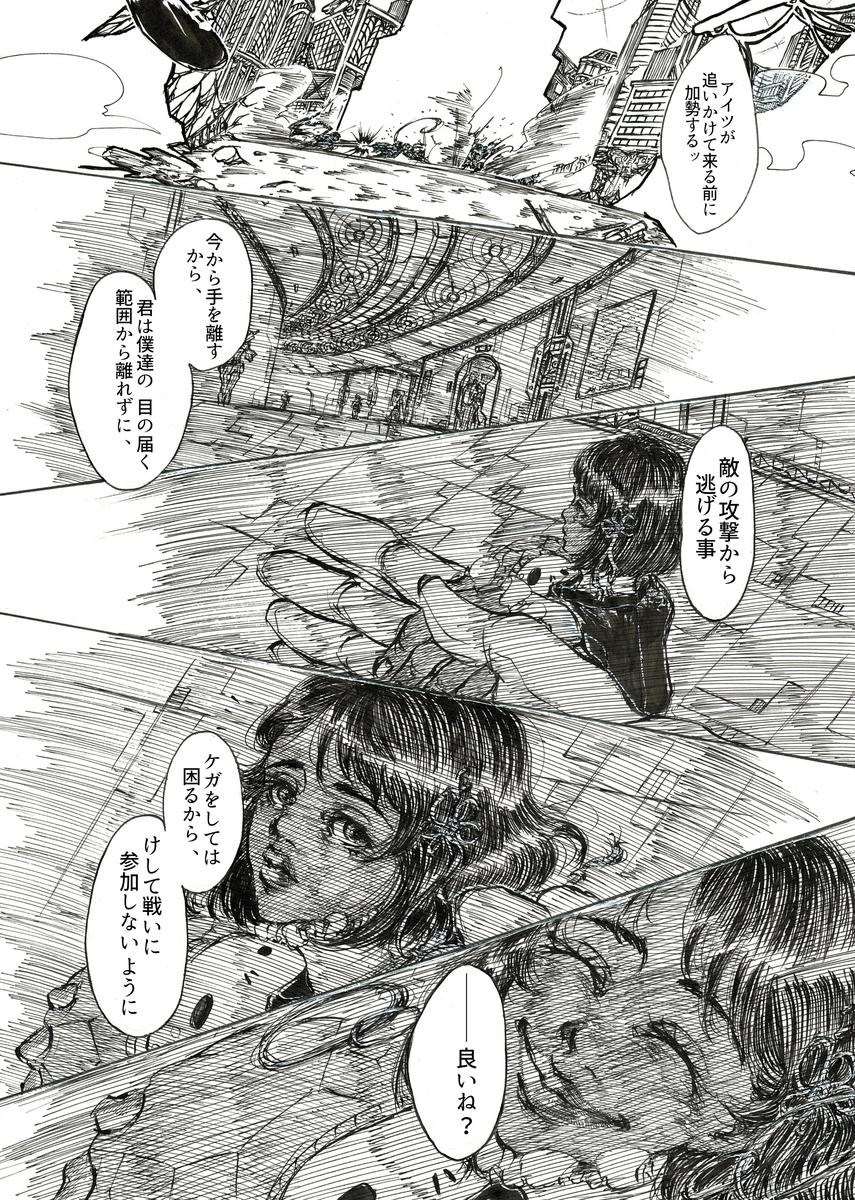 f:id:yuki67hayashi:20210114012552j:plain