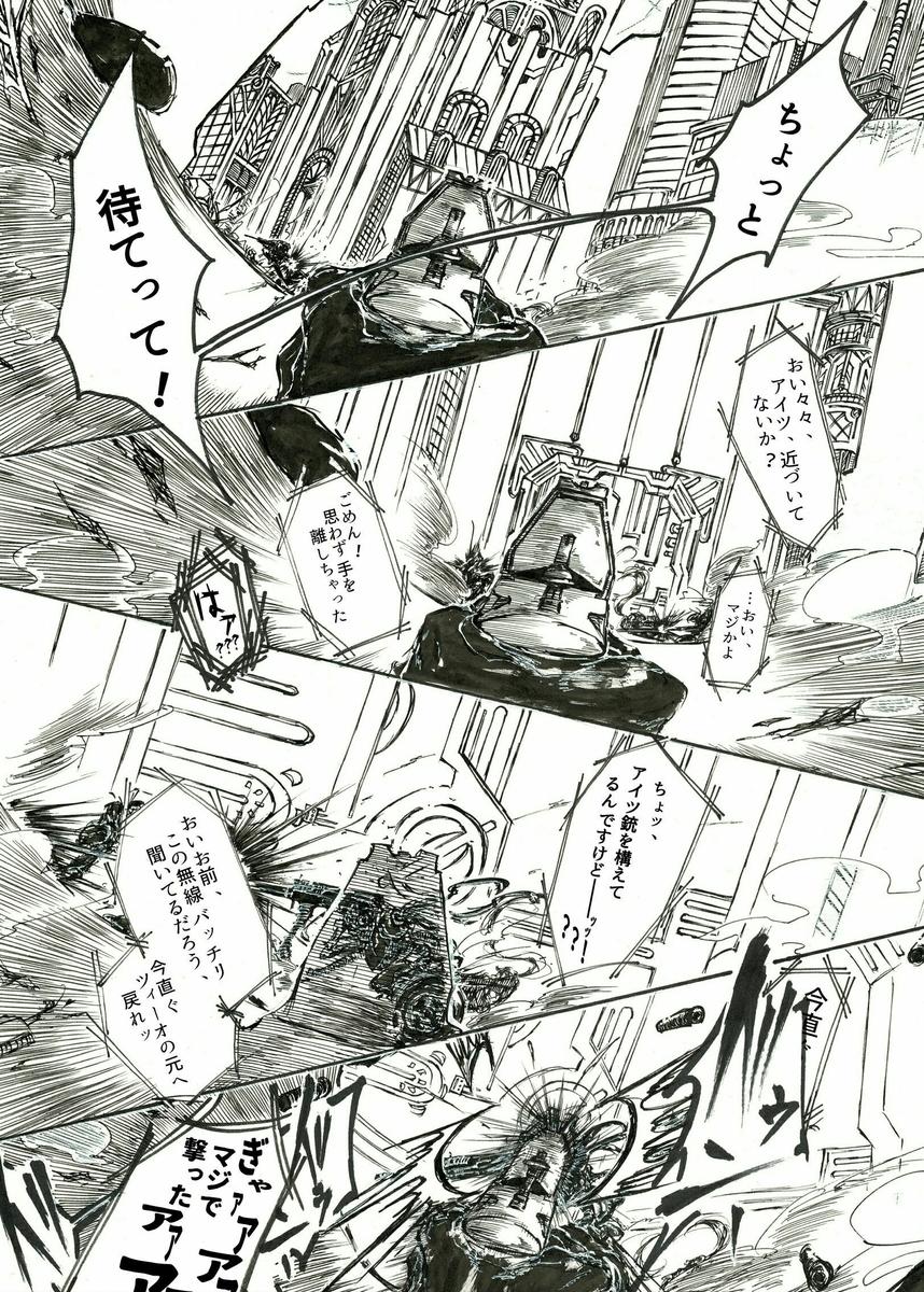 f:id:yuki67hayashi:20210121154337j:plain