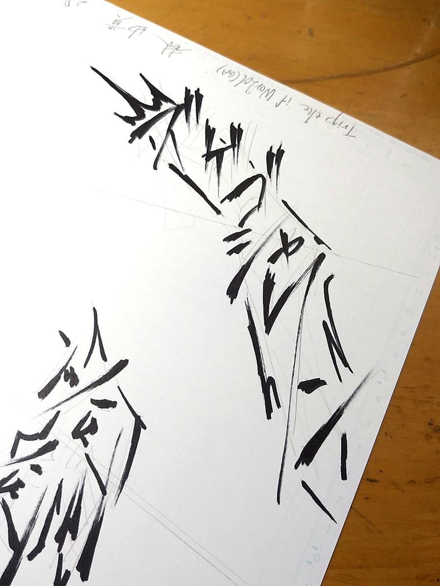 f:id:yuki67hayashi:20210122121941j:plain