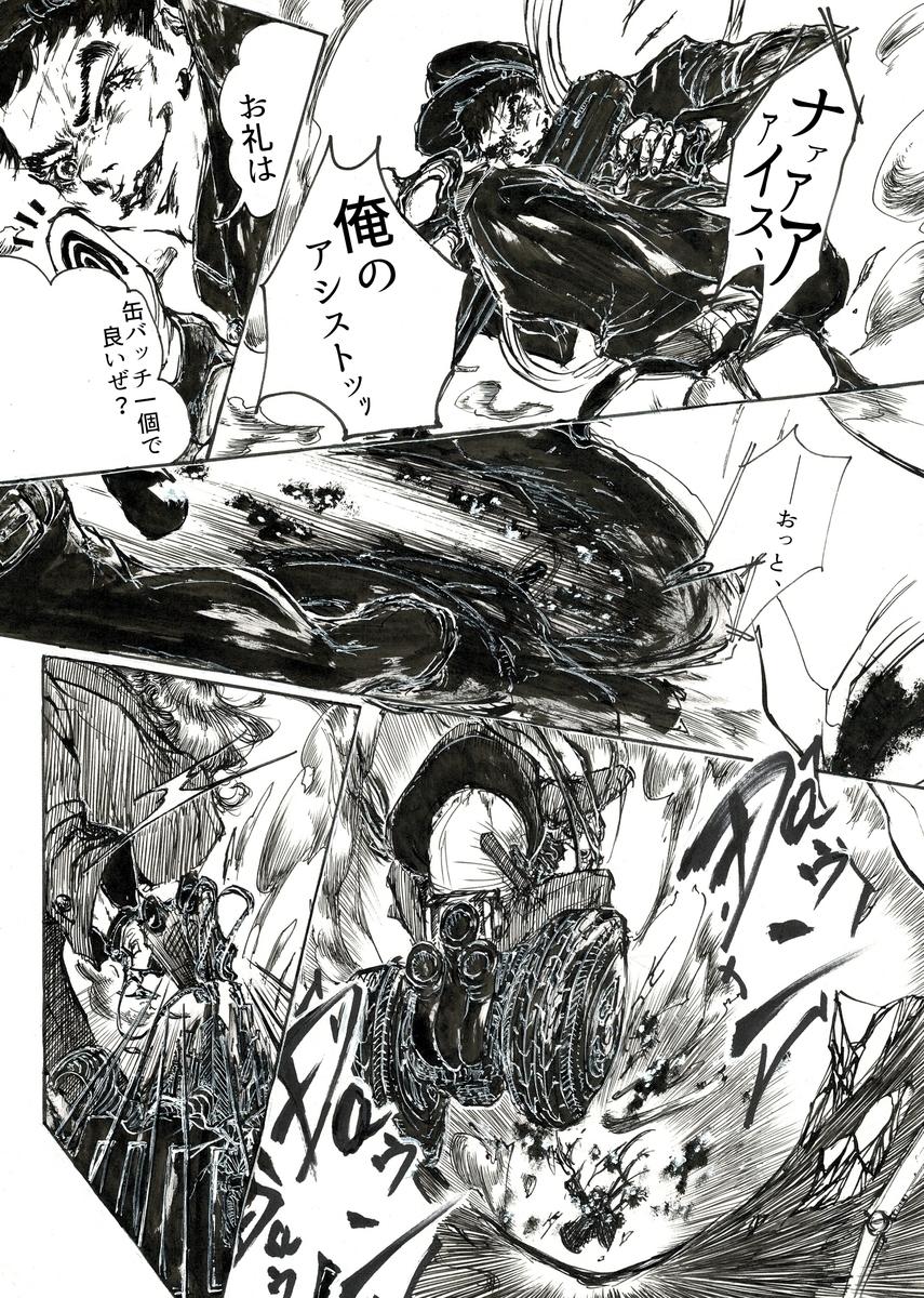 f:id:yuki67hayashi:20210203215520j:plain