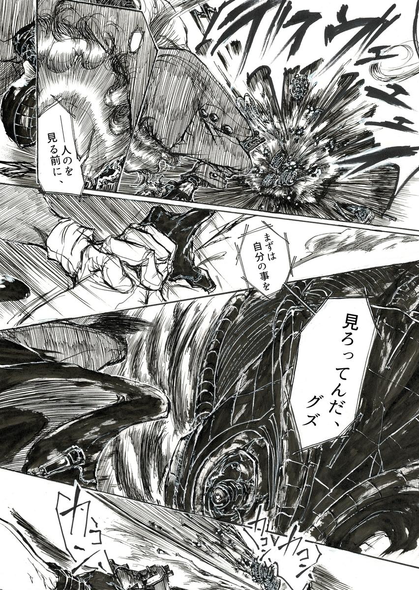 f:id:yuki67hayashi:20210203215600j:plain
