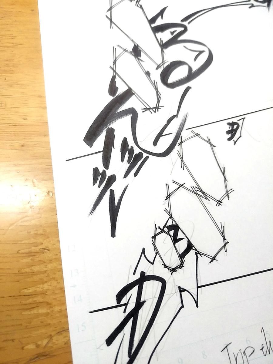 f:id:yuki67hayashi:20210213120749j:plain