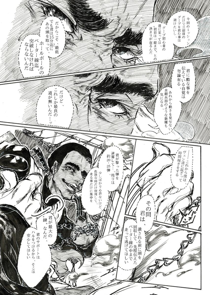 f:id:yuki67hayashi:20210225001946j:plain
