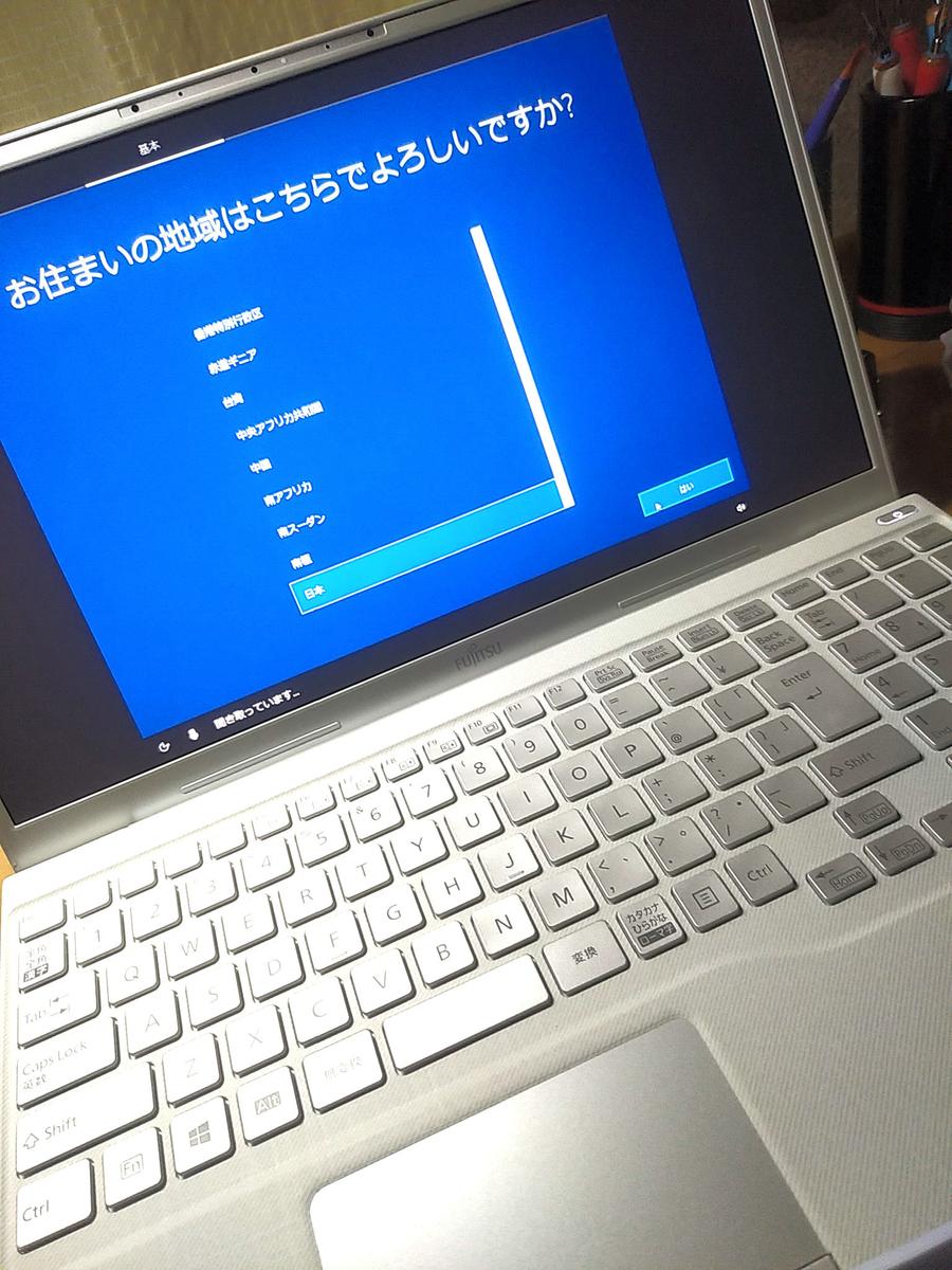 f:id:yuki67hayashi:20210312231302j:plain