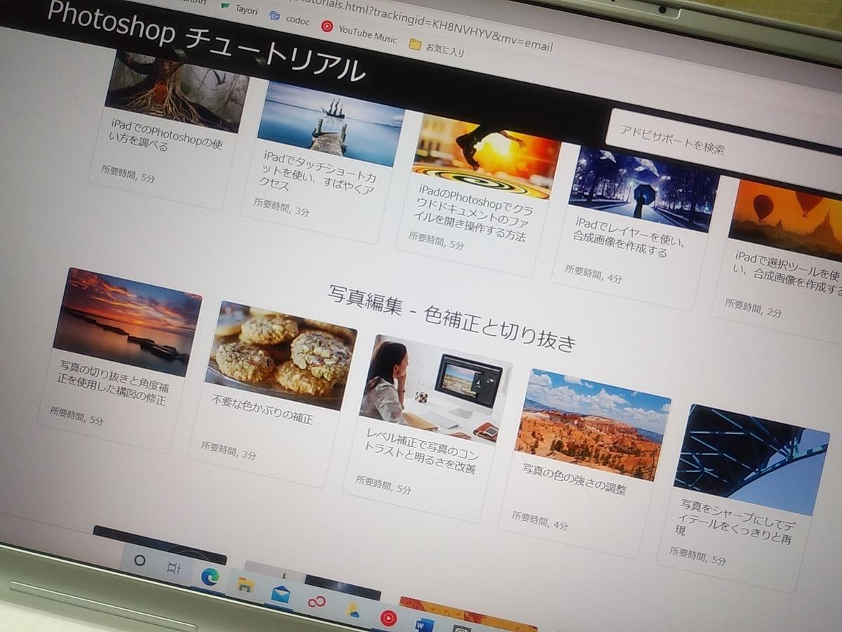 f:id:yuki67hayashi:20210331000503j:plain