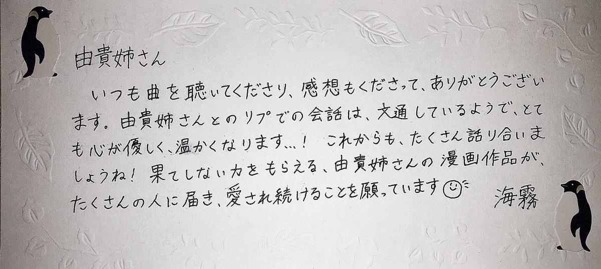 f:id:yuki67hayashi:20210506004552j:plain