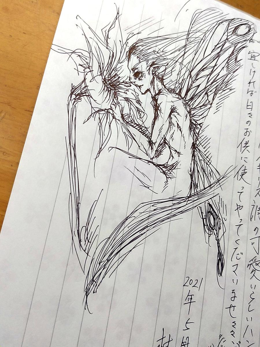 f:id:yuki67hayashi:20210513013529j:plain