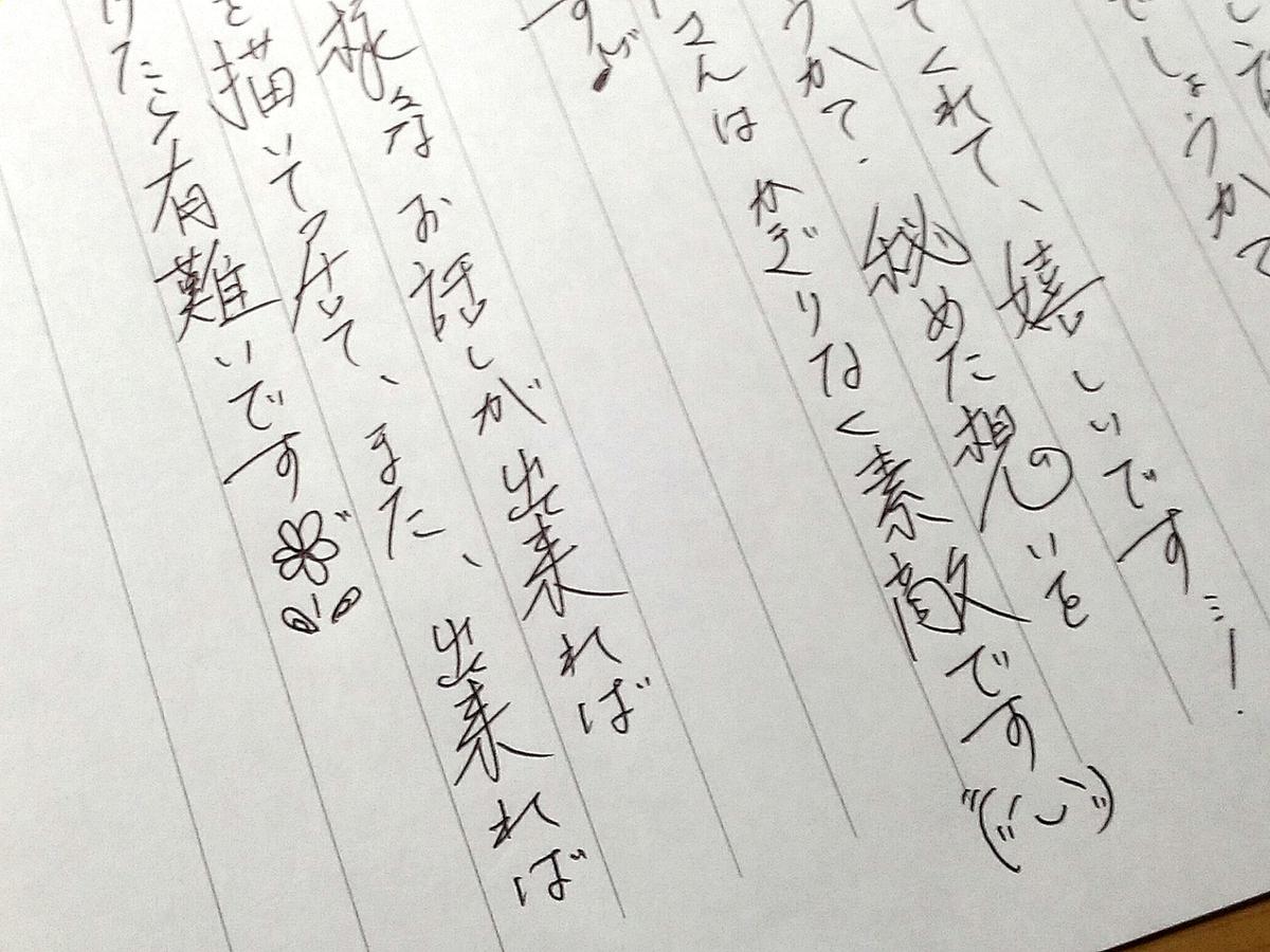 f:id:yuki67hayashi:20210513013659j:plain