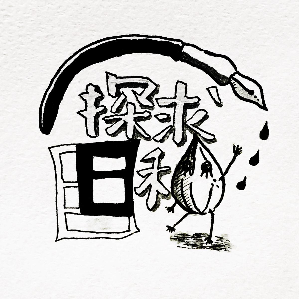 f:id:yuki67hayashi:20210521180220p:plain
