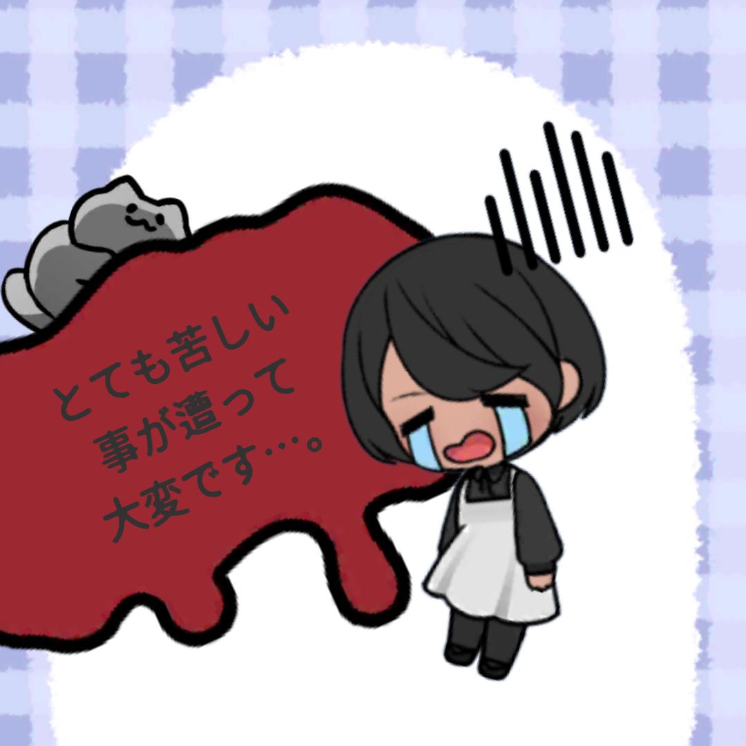 f:id:yuki67hayashi:20210605234954p:plain