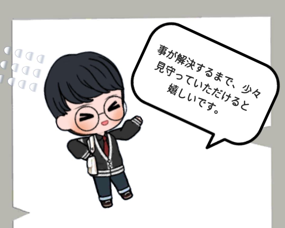 f:id:yuki67hayashi:20210605235019p:plain