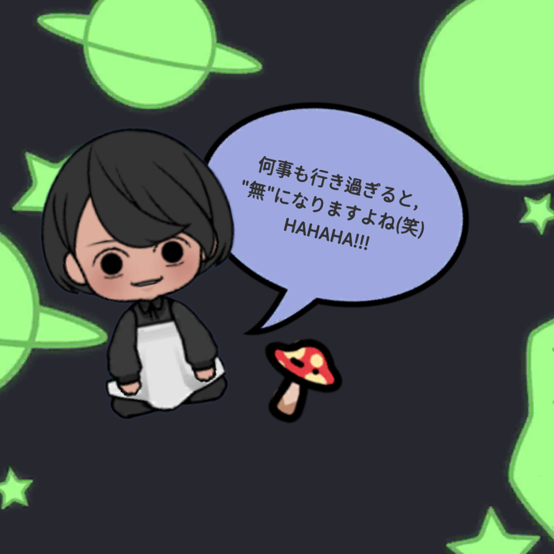 f:id:yuki67hayashi:20210607004422p:plain