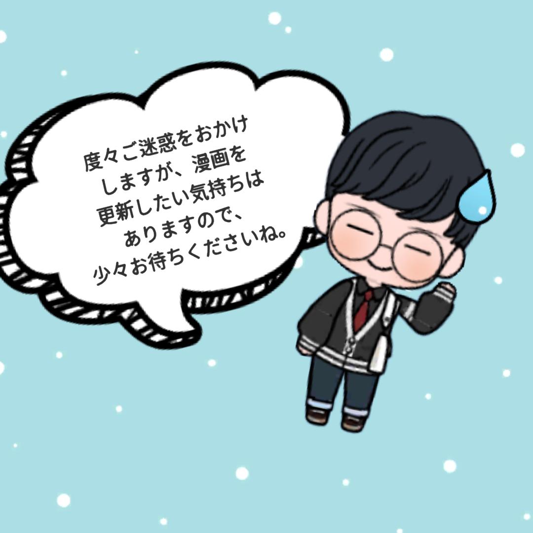 f:id:yuki67hayashi:20210607004443p:plain
