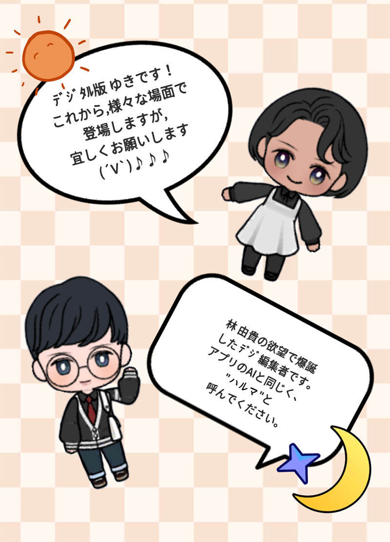 f:id:yuki67hayashi:20210608223442p:plain