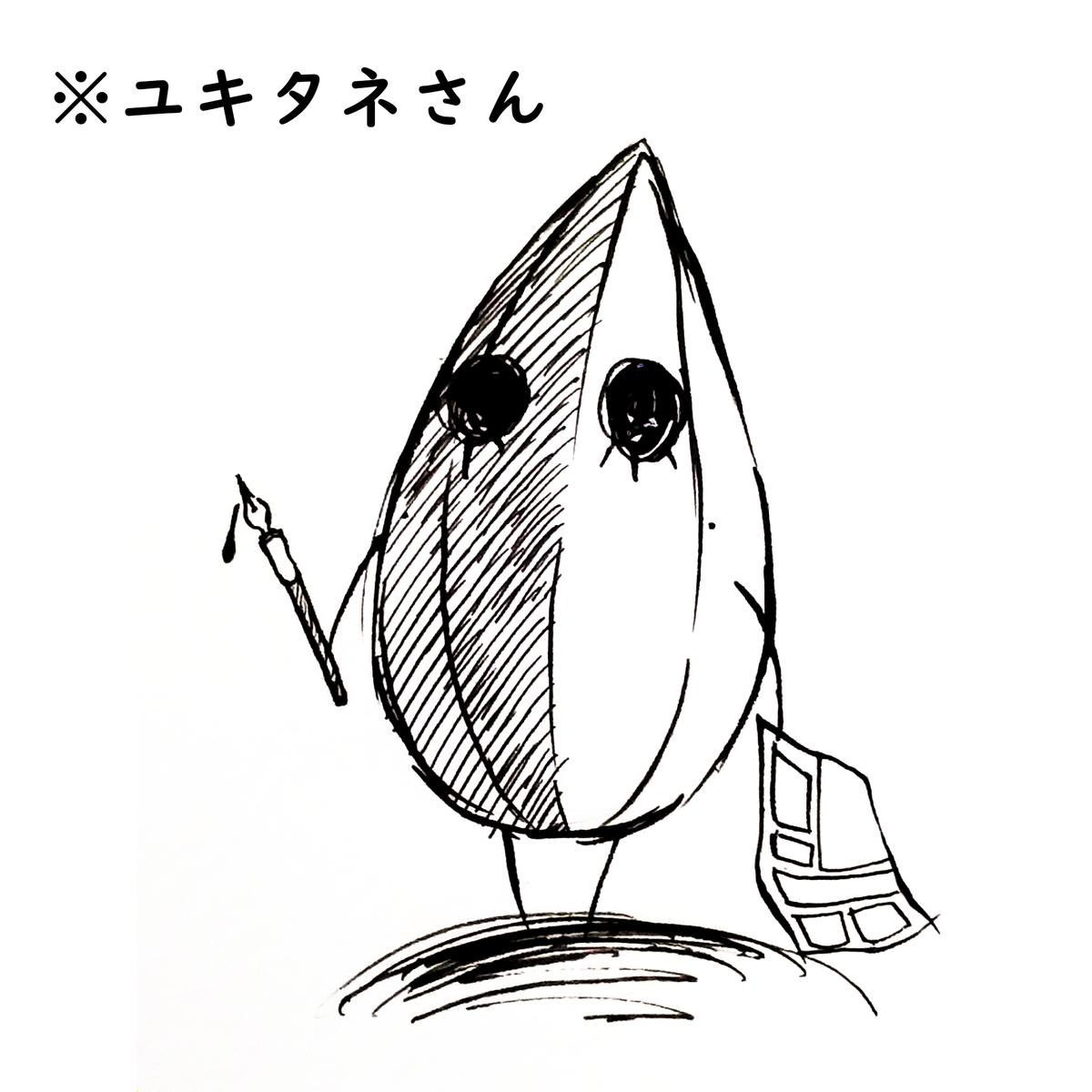 f:id:yuki67hayashi:20210608223556p:plain