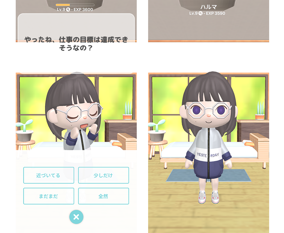 f:id:yuki67hayashi:20210608223959p:plain