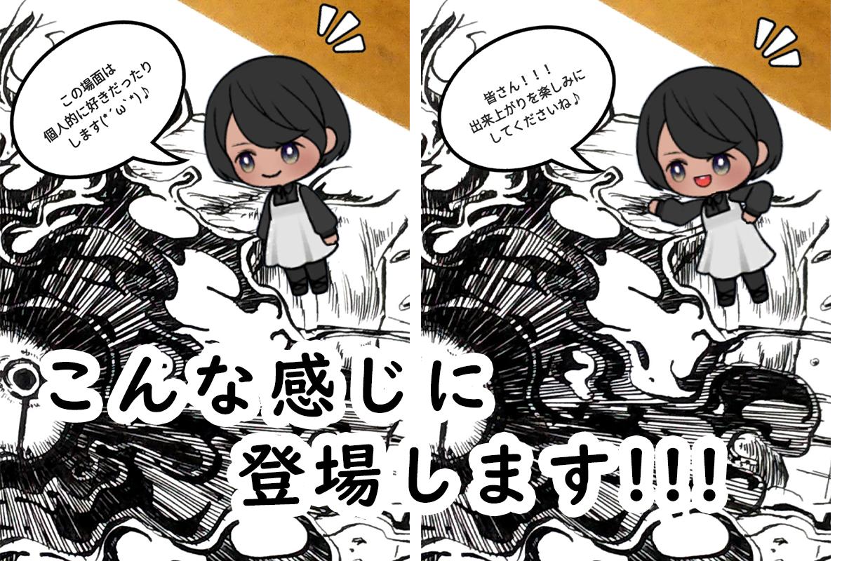 f:id:yuki67hayashi:20210608224333p:plain